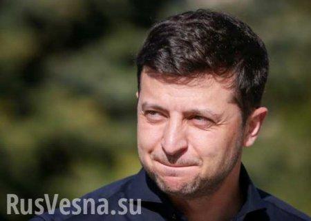 Зеленский впервые посетил границу сКрымом (ВИДЕО)