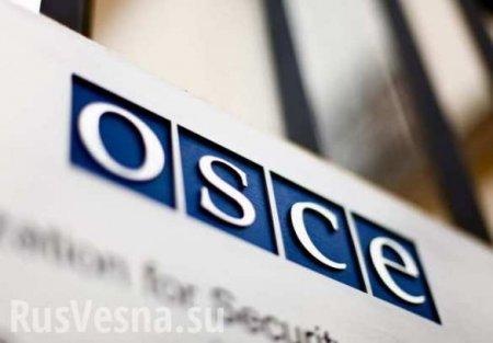«Неприемлемый акт запугивания»: ОБСЕ осудила обстрел телеканала 112