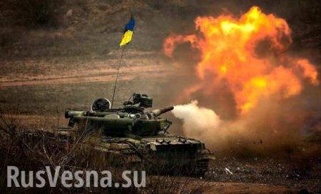 Ранено двое мирных жителей, обстрелы не прекращаются: сводка о военной ситу ...