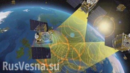 Крупнейшая европейская навигационная сеть вышла изстроя