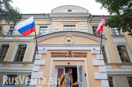 Потешный майдан в Москве — начало (ВИДЕО)
