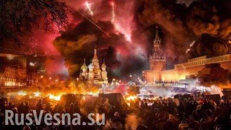 Искусственный политический кризис вМоскве какподготовка кантипутинскому майдану — мнение