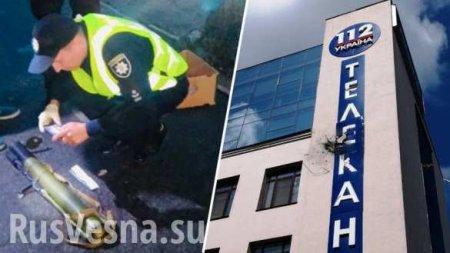 Обстрелянный из гранатомёта телеканал отменил показ фильма Стоуна об Украине
