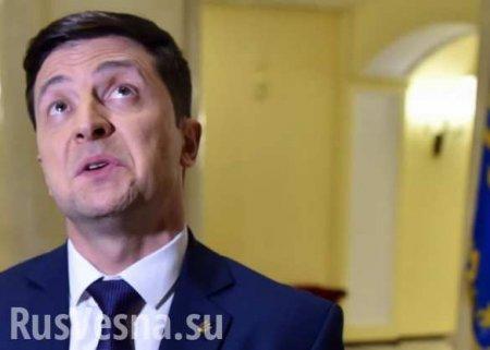 «Слуга народа» Зеленского отрёкся отвиновника смертельного ДТП