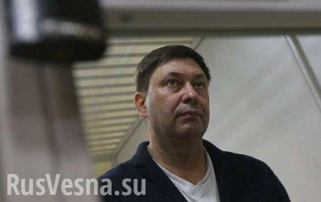 Судогласил решение поглавреду РИАНовости-Украина (ВИДЕО)