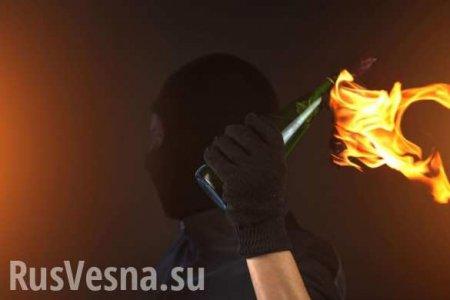 «Вон из Польши!» — в Варшаве в жильё украинских рабочих бросили «коктейль Молотова» (ФОТО, ДОКУМЕНТ)