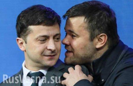 «У меня меньше»: как Зеленский мерился с одесскими чиновниками (ВИДЕО)