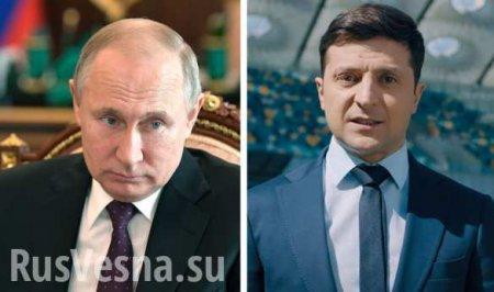 ВОфисе Зеленского анонсировали новые переговоры сПутиным