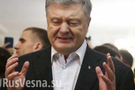 «Юридический киллер» готовится к уничтожению ОПГ Порошенко