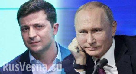 Зеленский рассказал о деталях разговора с Путиным (ВИДЕО)