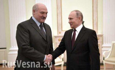 Белоруссия иРоссия пришли кпринципиальным соглашениям оразвитии интеграц ...
