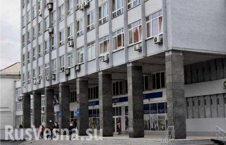 Крупнейший вуз ДНР получил аккредитацию в России