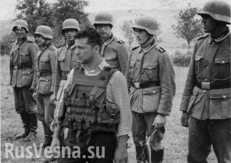 Зеленский готов отдать приказ о наступлении наДонбассе, но не сейчас (ВИДЕ ...