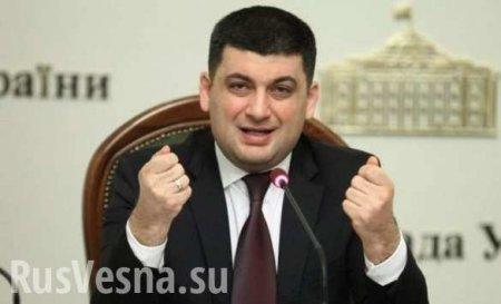 Премьер Украины «вогнал нож» в спину Порошенко