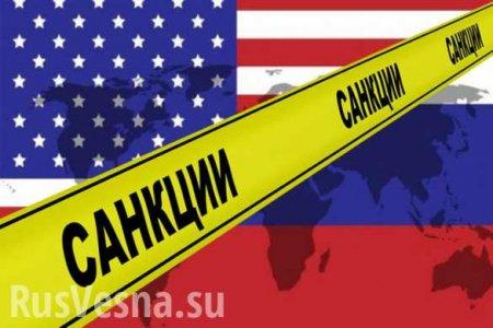 Конгресс СШАготовится ввести новые санкции против России