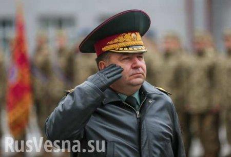 Зеленский оттолкнул министра обороны (ВИДЕО)