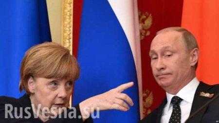 В Германии устали от антироссийских санкций и хотят наладить отношения с Ро ...
