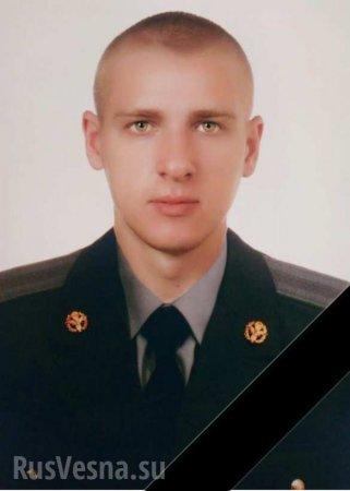 Снайпер спецназа ВСУ ликвидирован на Донбассе — подробности (+ФОТО, ВИДЕО)