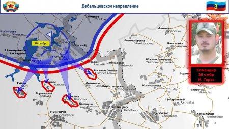 Каратели пробили голову офицеру, десант ВСУ продал американское вооружение ипопал накрючок Порошенко (ВИДЕО)