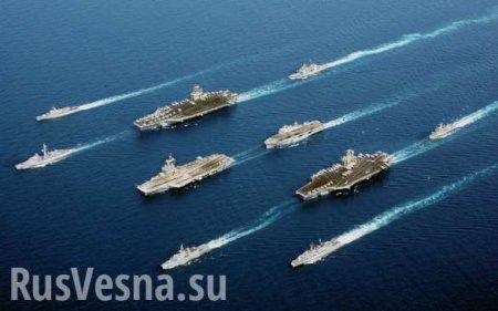США готовят операцию против Ирана, чтобы «обезопасить морские пути»