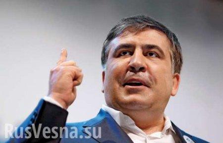 Саакашвили отказался от выборов в Раду из-за Зеленского (+ВИДЕО)