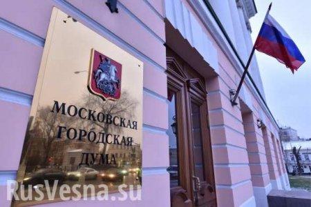 Избирком засчитал незарегистрированным кандидатам вМосгордуму подписи сош ...