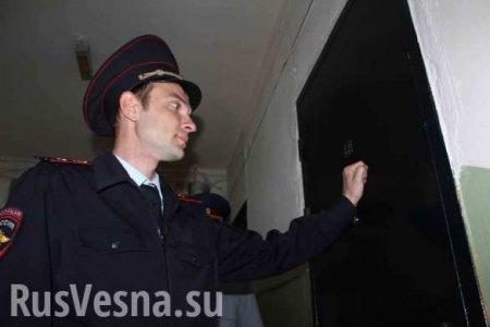 Итоги ночи: обыски у Гудкова и в штабе ФБК Навального, Яшина доставили в от ...