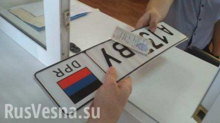 Риски при покупке иностранных машин по доверенности — МВД ДНР разъясняет (В ...