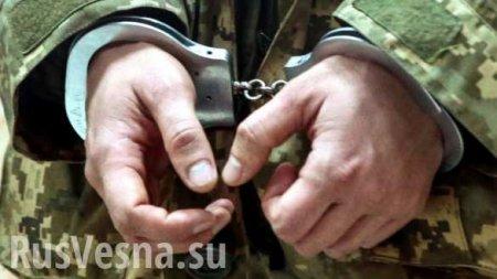 Суд вынес решение по похищенному командиру ПВО ополчения