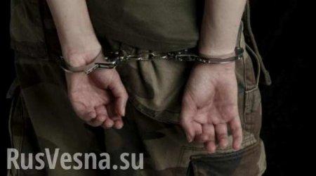 Похищенный СБУ командир ПВО ополчения Донбасса рассказал об«участии» вкру ...
