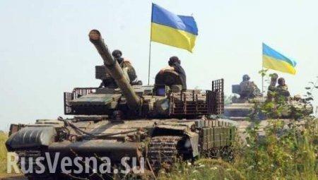 «Убивать всех», — в Киеве призвали к «большей жестокости» в Донбассе (ВИДЕО ...