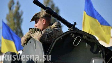 У линии фронта замечена спецтехника ВСУ: сводка с Донбасса
