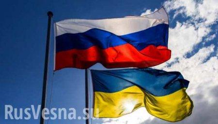 Европа предложила России и Украине заключить новый газовый договор