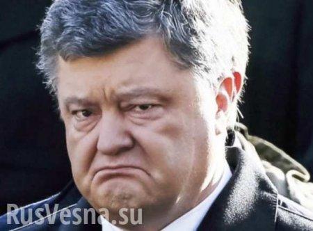 В ДНР заявление Порошенко об авторстве Минских соглашений назвали полным аб ...