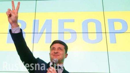 Стала известна зарплата Зеленского на посту президента