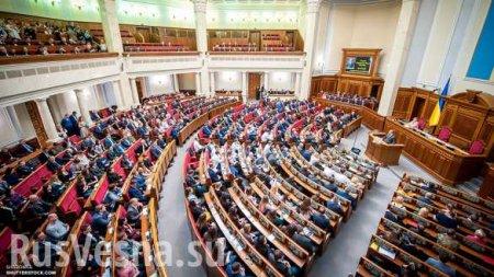 У Зеленского назвали кандидатуры на ключевые посты в Раде