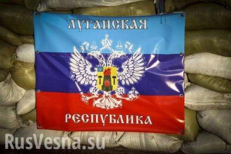 ЛНР-Украина: диалоги на линии фронта, споры без драк (ВИДЕО)