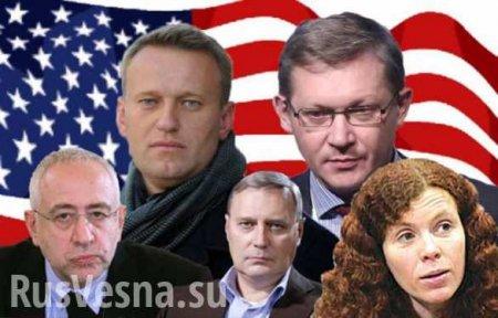 Либералы против русского народа: пророческое послание через 138 лет