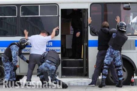 ВМоскве задержан «проукраинский» блогер, призывавший убивать детей силовик ...