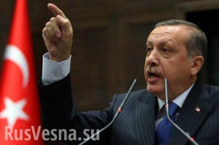 Турция начинает новую операцию против курдов на территории Сирии