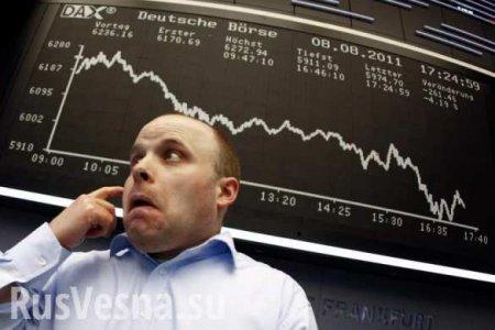 Паника в США: фондовые рынки рухнули в ожидании торговой войны с Китаем