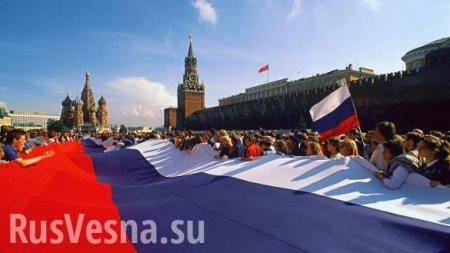 Испанцы унизили украинцев российским флагом (ВИДЕО А. ШАРИЯ)
