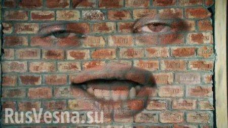 Донбасс нужно отгородить бетонной стеной, — «слуга народа» Дубинский