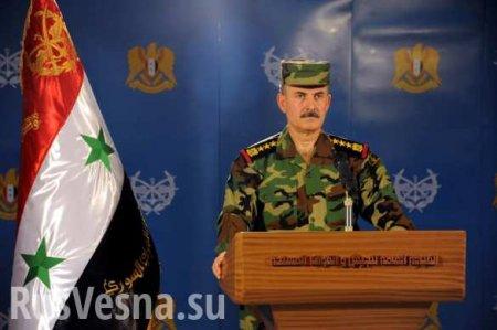 Срочное заявление сирийского военного командования: наступление на Идлиб на ...