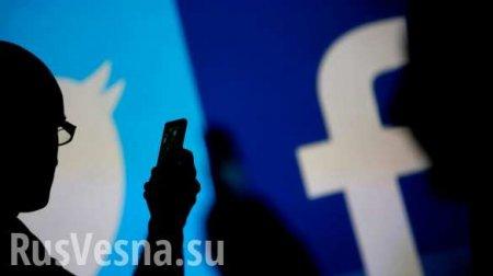 """«Русский сегмент называют """"русским бараком"""", им заведуют украинцы»: тайны работы Facebook в России (ФОТО)"""