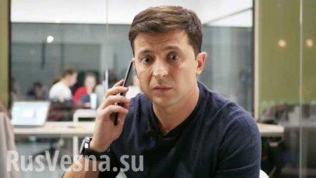 Обострение на Донбассе: Зеленский позвонил Путину