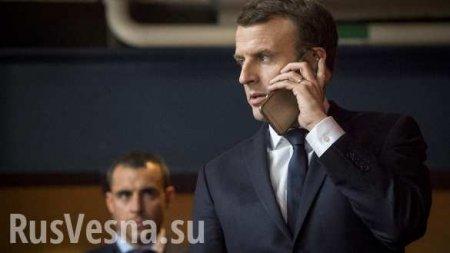 У Макрона рассказали свою версию телефонного разговора с Зеленским