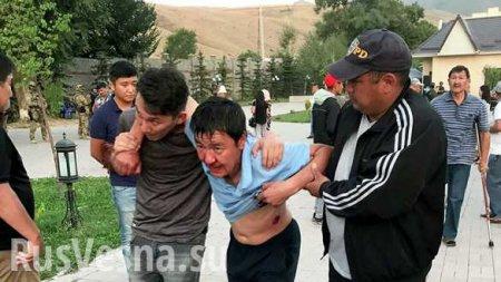 СРОЧНО: Спецназ прорвался врезиденцию экс-президента Киргизии, слышна пере ...