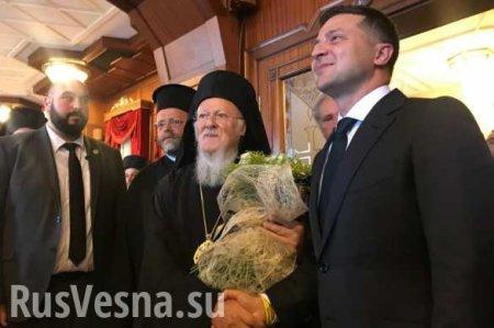 Зеленский встретился свселенским патриархом Варфоломеем (ФОТО, ВИДЕО)