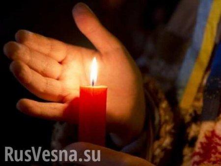 Умер известный украинский контрразведчик